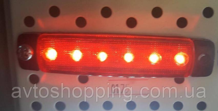 Габаритные огни для грузовиков Полоска 6 диодов красные, Фонарь габаритный прицепа, габариты 12-24