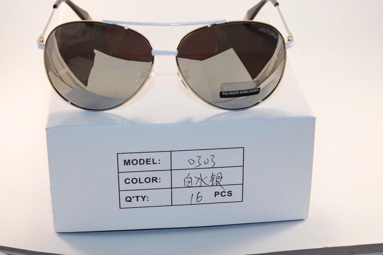 Солнце защитные очки в стиле Viktoria (женские)