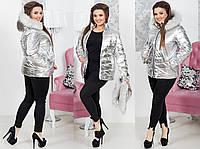 """Стильная женская куртка демисезон в больших размерах 5076 """"ORIGINAL SILVER FOIL"""""""