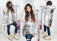"""Женская тёплая ассиметричная куртка 2158 """"ORIGINAL SILVER FOIL"""""""