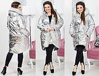 """Женская тёплая ассиметричная куртка в больших размерах 5075 """"ORIGINAL SILVER FOIL"""""""