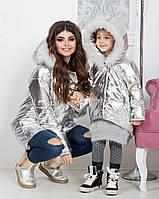 """Детская тёплая ассиметричная куртка 4052 """"ORIGINAL SILVER FOIL"""""""