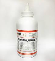 Полиуретановый клей ADESIVO POLIURETANICO 301 (0.5кг)