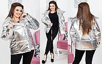 """Тёплая женская куртка на завязках в больших размерах 5074 """"ORIGINAL SILVER FOIL"""""""
