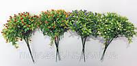 Цветы искусственные-Ягодка (пластик) , 22 см