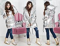 """Тёплая стильная женская куртка на синтепоне 2154 """"Зефирка Плащёвка Серебро"""""""