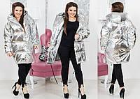 """Тёплая стильная женская куртка на синтепоне в больших размерах 5071 """"Зефирка Плащёвка Серебро"""""""