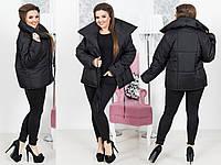 """Стильная короткая женская куртка в больших размерах 5070 """"Аляска Завязки"""" в расцветках"""