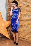 Нарядное женское платье  из мраморного велюра   42-56р, фото 3