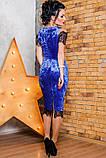 Нарядное женское платье  из мраморного велюра   42-56р, фото 4
