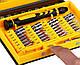 Профессиональный набор инструментов K-TOOLS 1252 -38PCS CR-V, фото 3