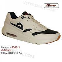 Мужские кожаные кроссовки Demax (Air Max 87) размеры 41 - 46