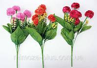 Цветы искусственные Ежики (пластик) , 37 см