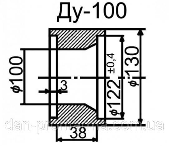 Затвор топливный ЗПТ-100 Ду100 Ру10
