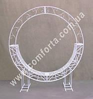 32220 Флора, качели для свадебной фотосессии, круглая разборная арка - скамейка, высота ~ 2,4  м, ширина ~ 2,1  м, каркас металлический
