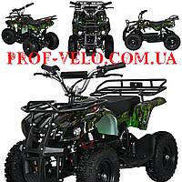 """Двухместный детский квадроцикл Profi HB-EATV 800N-10 """"Зеленый Камуфляж"""""""