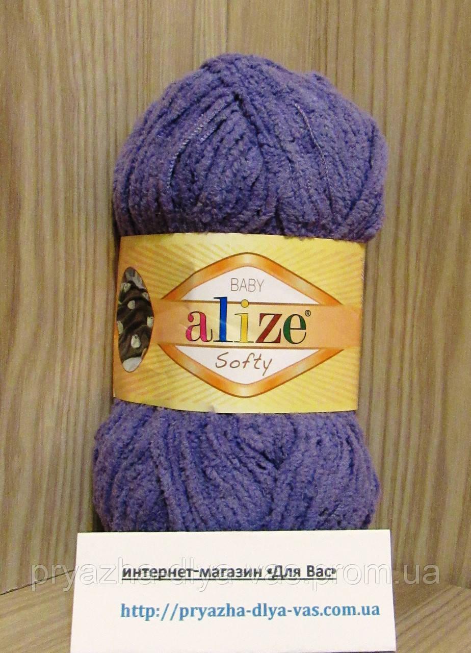 Детская пряжа (100%-микрополиэстер,50г/115м) Alize Baby Softy 42(тёмно-фиолетовый)
