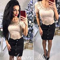 Стильная женская замшева мини-юбка