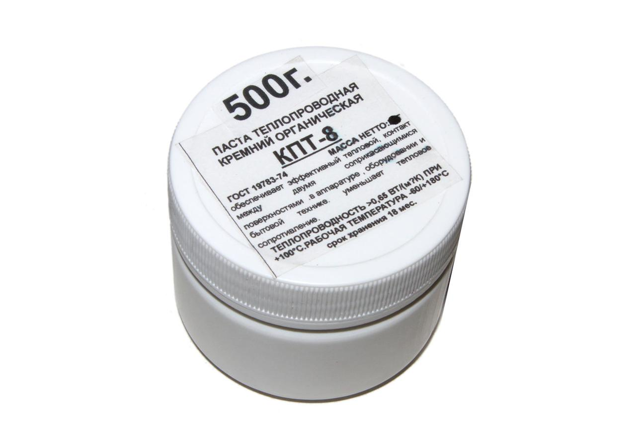 Термопаста КПТ-8, банка, 500 гр, -60°C / +180°C