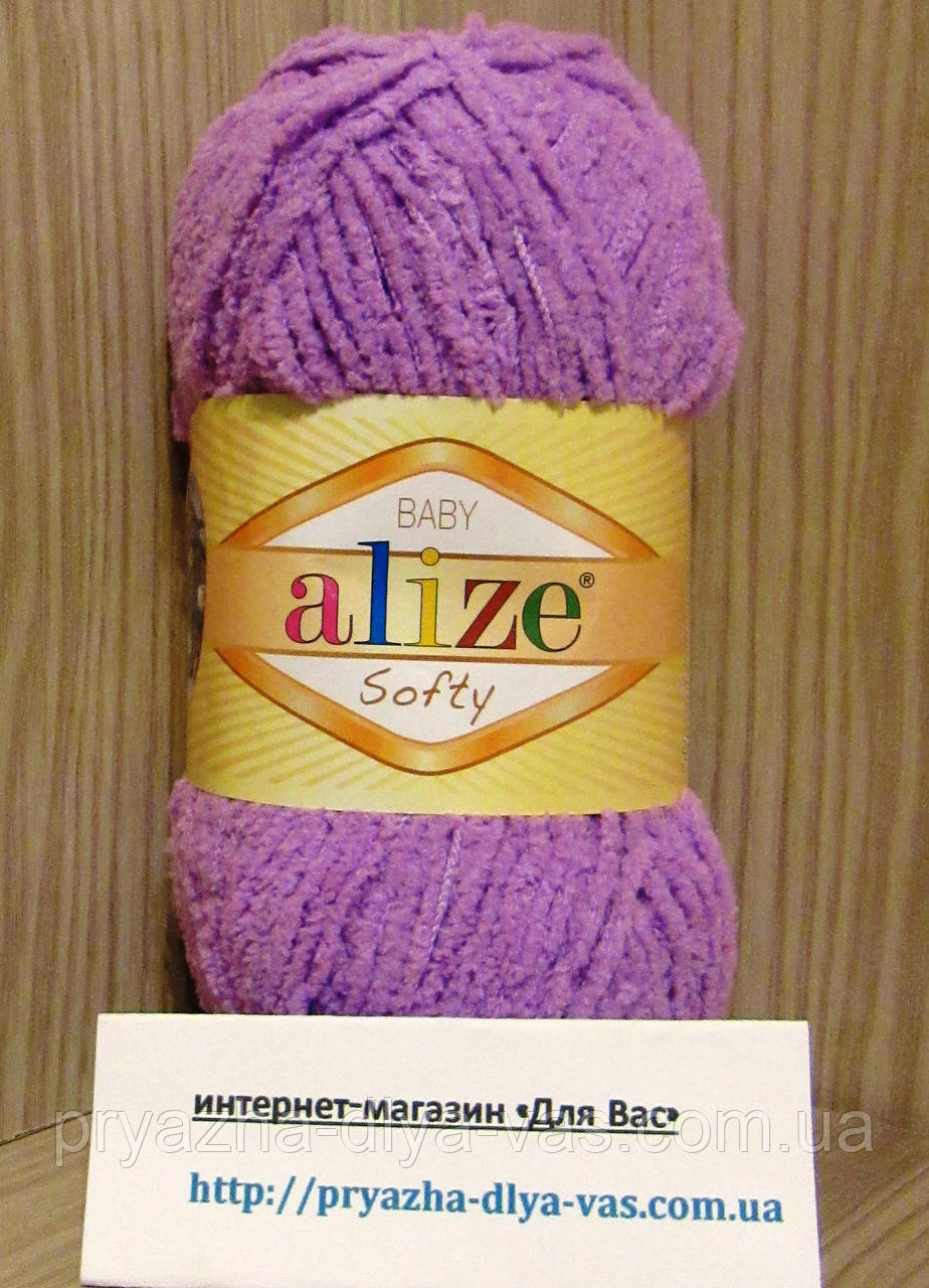 Детская пряжа (100%-микрополиэстер,50г/115м) Alize Baby Softy 672(розово-сиреневый)