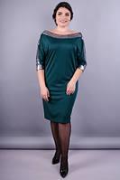 Клео. Красивое платье больших размеров