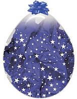 """Шар упаковка прозрачный """"Stars"""" Размер:18""""(45см). Пр-во:Sempertex(Колумбия)"""