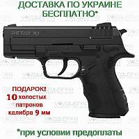 Стартовый пистолет Retay X1 9 мм копия Springfield XD, фото 1