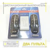 Дистанционный выключатель с двумя пультами, 3 канала, для люстр Cadja K5-2B-3B