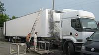 Ремонт кузова изотермических прицепов