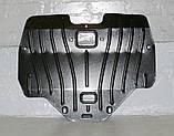 Захист двигуна, акпп, диференціала Subaru Outback 2009-, фото 2