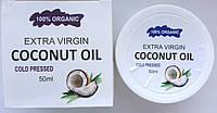 Extra Virgin Coconut Oil - Кокосовое масло для омоложения кожи лица и тела, интернет-маг