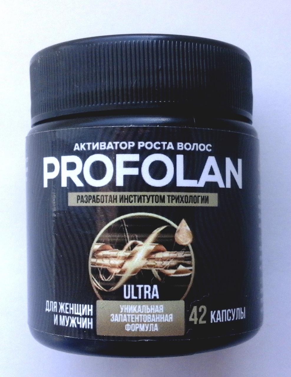 Profolan (Профолан) Капсулы от облысения
