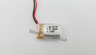 Аккумулятор для квадрокоптера Eachine H8 mini и подобных