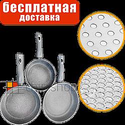 Набор сковородок для всех плит 20/24/28 см с антипригарным покрытием PFOA free Edenberg, для индукционных плит