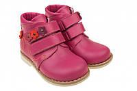 Ботинки ортопедические для девочек «Тиана» со съемной стелькой
