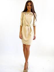 Деловое бежевое платье