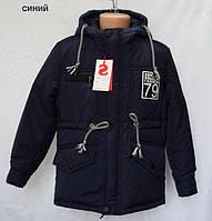 Модная куртка-парка для мальчиков 6-10 лет, фото 1