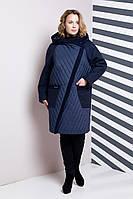 Женское пальто комбинированное, большого размера 48-64р, синий