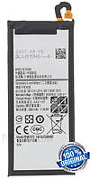Аккумулятор батарея для Samsung Galaxy J5 2017 J530 оригинальный