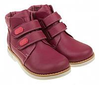 Ботинки ортопедические демисезонные для девочек «Элли»