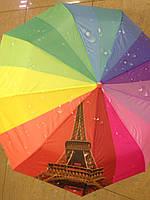 Женский зонт на 9 спиц полуавтомат радуга и города