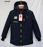 Куртка парка  демисезонная  для мальчиков и подростков