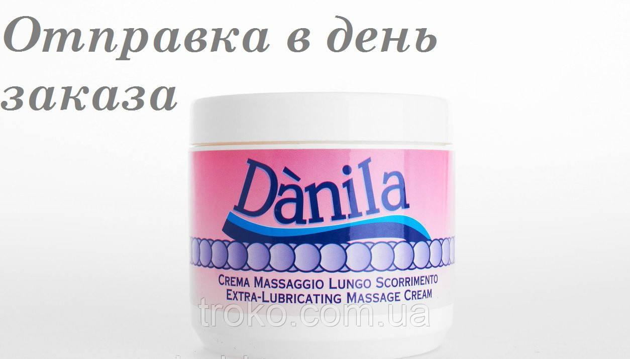 Активный обновляющий крем на фруктовых кислотах Dànila Punti di Vista 500 мл
