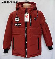 Куртка  демисезонная удлиненная   для мальчиков 9-12 лет, фото 1