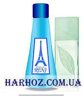 Духи на разлив RENI 311 версия Green Tea /Elizabeth Arden/ женский аромат