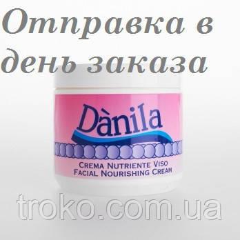 Питательный крем для лица Dànila Punti di Vista 50 мл