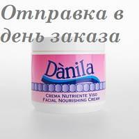 Питательный крем для лица Dànila Punti di Vista 500 мл