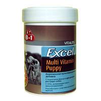 8in 1 Excel Puppy Multivitamin