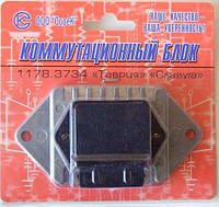 Коммутационный блок ВАЗ 2101-2107  СоВЕК (1178.3734)