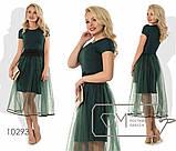 Платье приталенное из креп-костюмки с короткими рукавами, пышным верхом из фатина  размер 42,44,46, фото 3